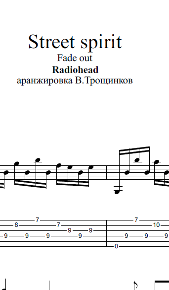 Street spirit - Radiohead.Notes & tabs for guitar