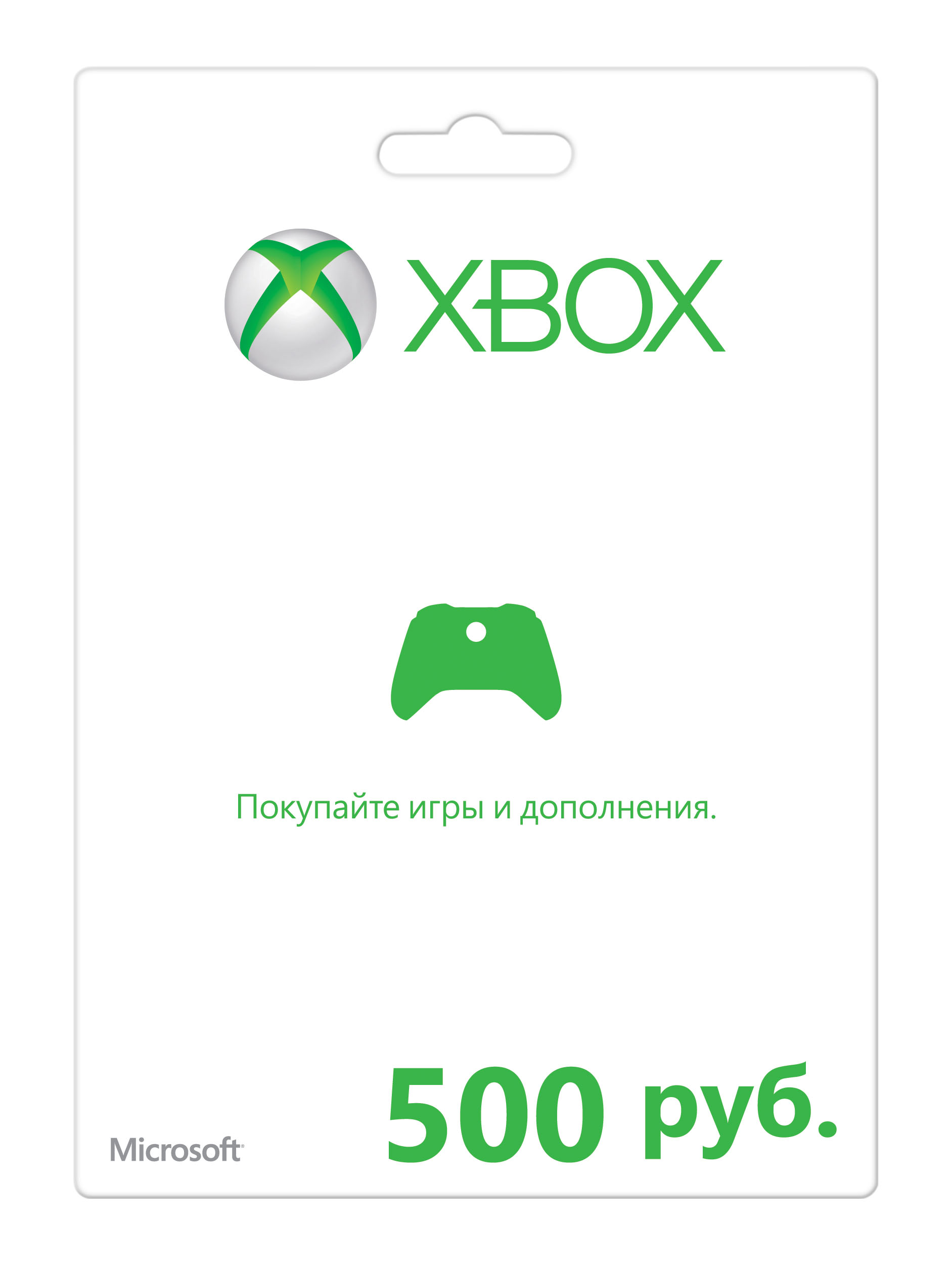 Xbox Live - Payment Card 500 rubles + discount