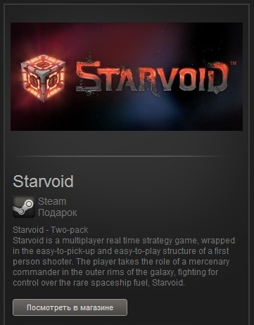 Starvoid - 2 копии (Steam Gift Worldwide)