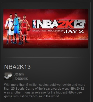 NBA 2K13 (Steam Gift Region Free)
