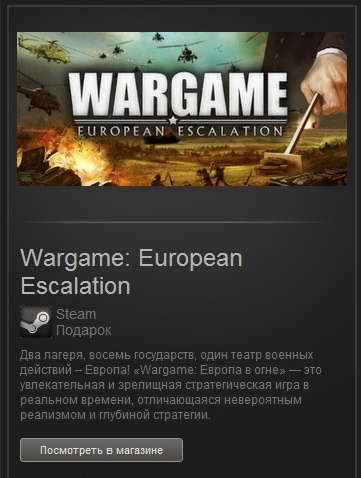Wargame: European Escalation (Steam Gift, Region Free)