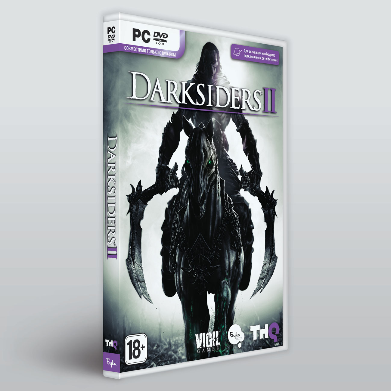 Darksiders 2 II (Steam) - key official from Buka