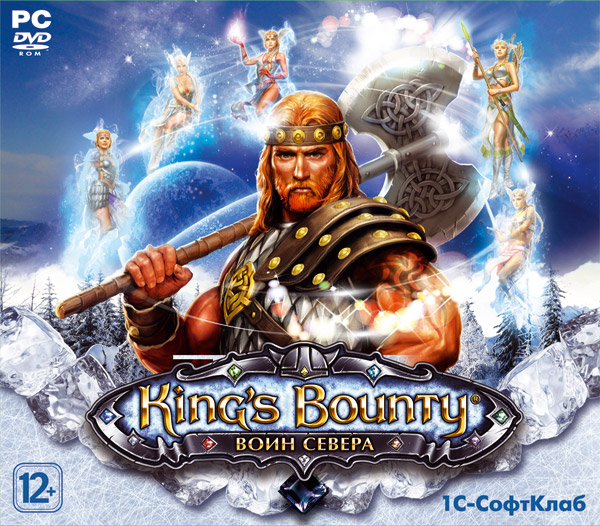 King's Bounty: Warrior of the North (Steam) - activation key 1C