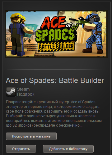 Ace of Spades: Battle Builder - Steam Gift, Region Free