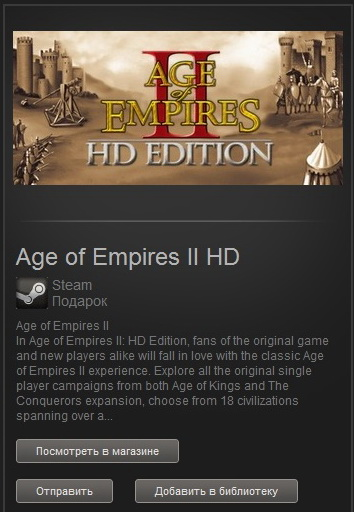 Age of Empires II: HD Edition (Steam Gift Worldwide)