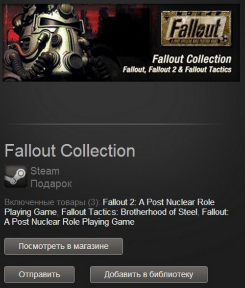 Fallout Collection (1, 2, Tactics) - Gift (Region Free)