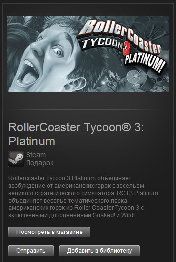 RollerCoaster Tycoon 3: Platinum - Steam Gift (RegFree)