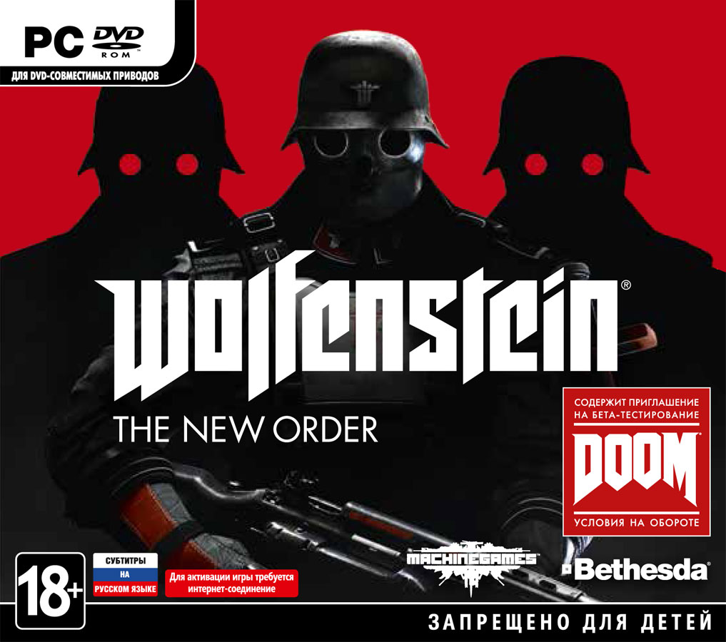 Wolfenstein: The New Order - The official activation key