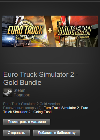 Euro Truck Simulator 2 GOLD Bundle - Gift Region Free