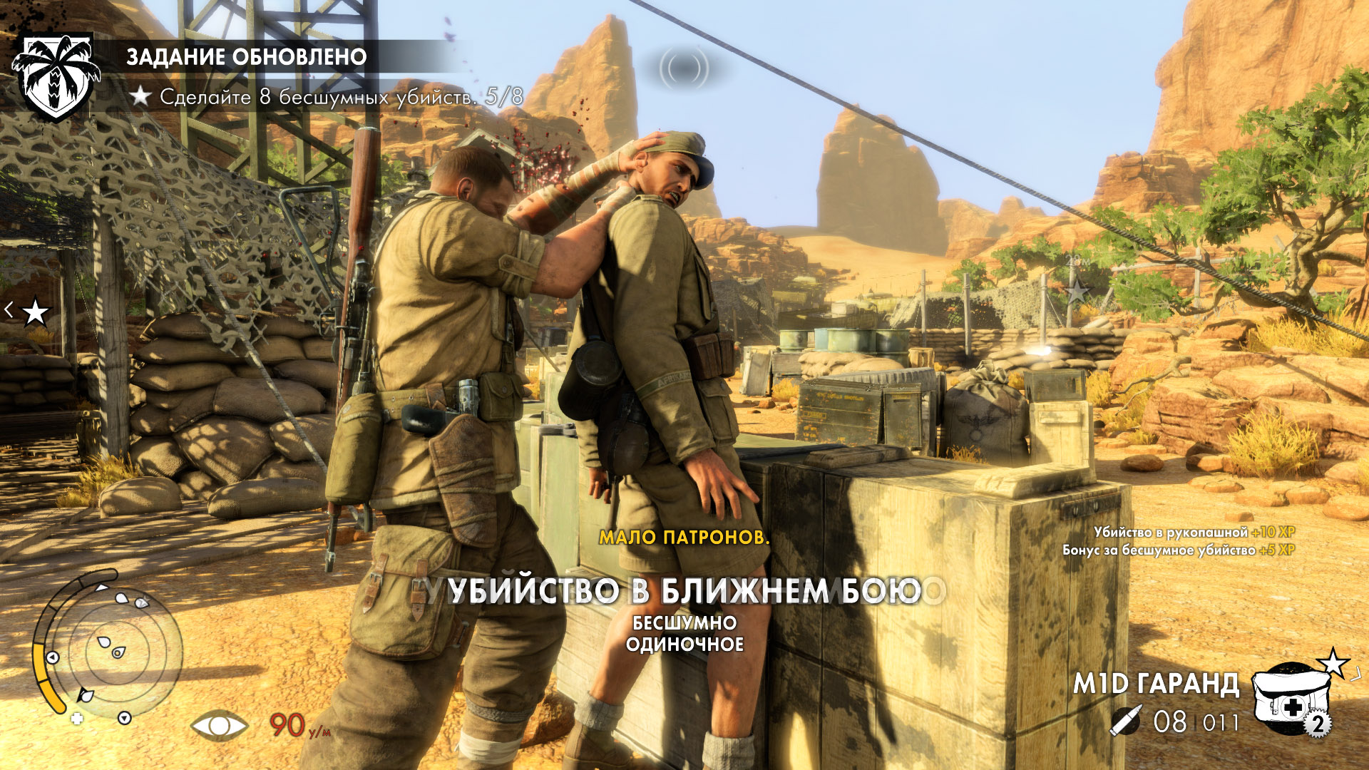 Sniper Elite 3 (Steam Gift/RU CIS) + Подарок