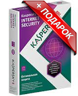 Kaspersky Internet Security (2014) 1 ПК 1 год +ПОДАРОК