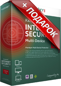 Kaspersky Internet Security (2014) 1 year 5 PC + GIFT