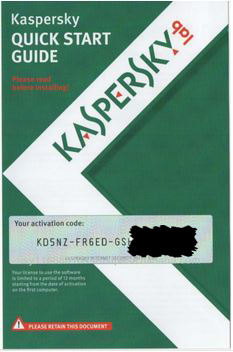 Kaspersky Internet Security (2013) 2ПК 1год СКИДКА -10%