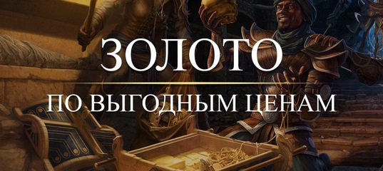 The Elder Scroll Online EU | TESO Gold - EU(PC)