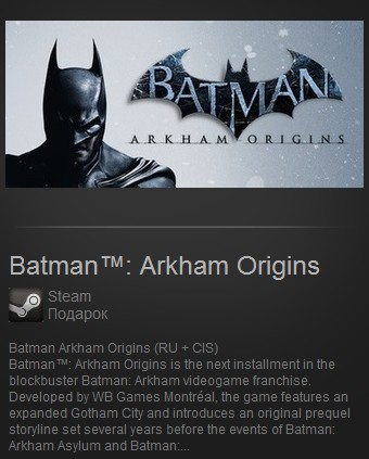 Batman ™: Arkham Origins for Steam
