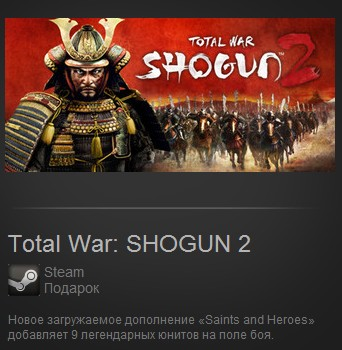 Total War: SHOGUN 2 for Steam