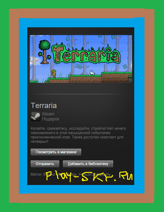 Terraria (Steam Gift / RU)