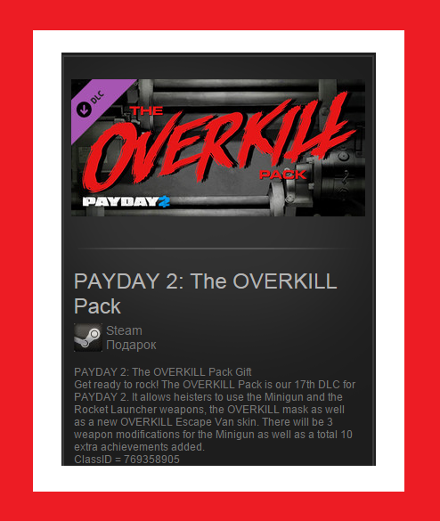 Payday 2 meltdown speedrun dw ( wr: 4:55 ).