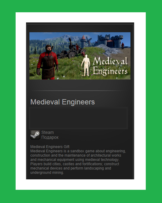 Medieval Engineers (Steam Gift - RU-CIS)