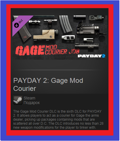 PAYDAY 2: Gage Mod Courier DLC (Steam gift / ROW)