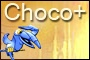 Choco + PIN-code to the site Binbango.com