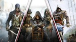 Assassin's Creed Triple Pack: Black Fl, Unity, Synd.