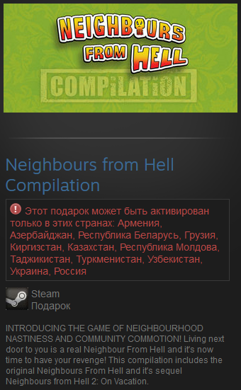 Neighbours from Hell Compilation/Как достать соседа 1-2