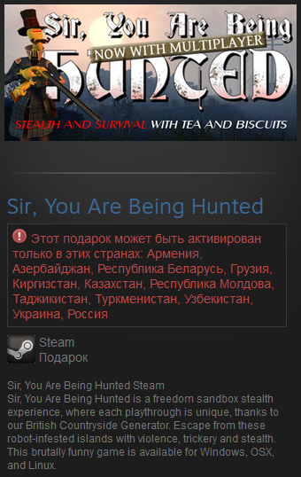 Sir, You Are Being Hunted (RU+CIS) Steam Gift