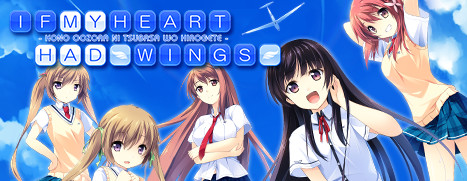If My Heart Had Wings - Deluxe Edition (RU) Steam Gift
