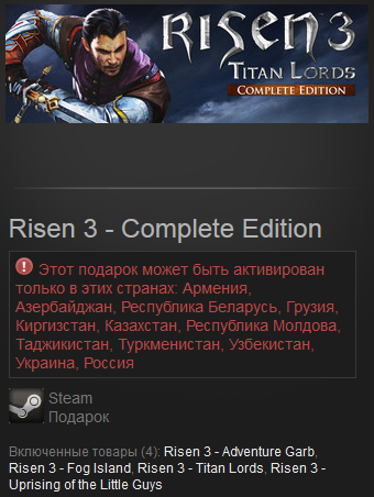 Risen 3-Complete Edition(Titan Lords+3DLC)RU Steam Gift