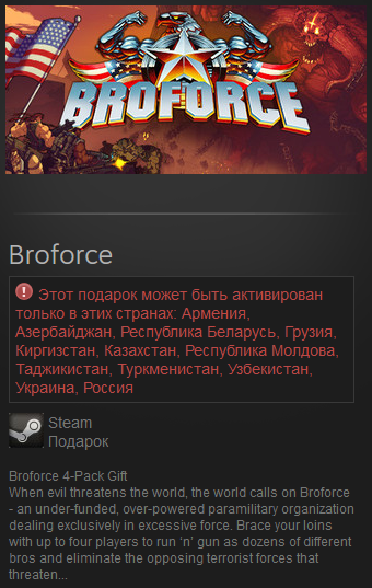Broforce (RU+CIS) Steam Gift