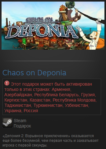 Chaos on Deponia (RU+CIS) Steam Gift