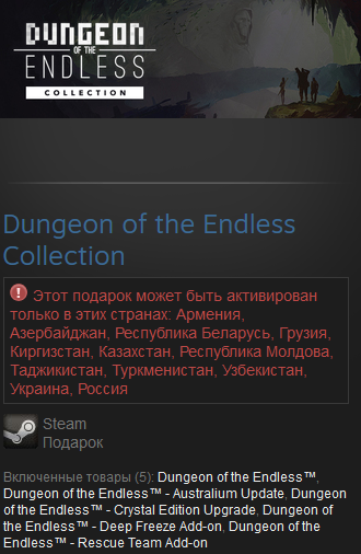 Dungeon of the Endless Collection (RU+CIS) Steam Gift