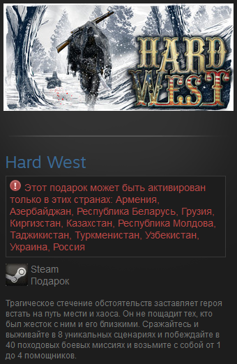 Hard West (RU+CIS) Steam Gift