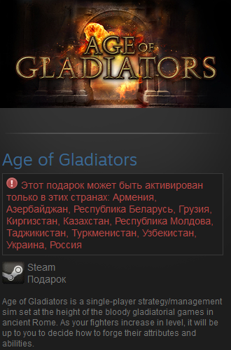 Age of Gladiators (RU+CIS) Steam Gift