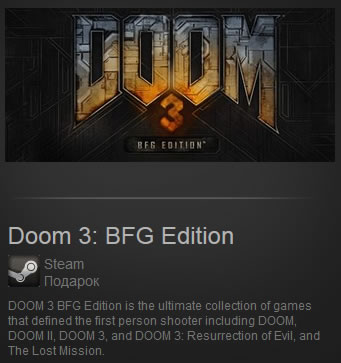 Doom 3: BFG Edition (Region Free) Steam Gift