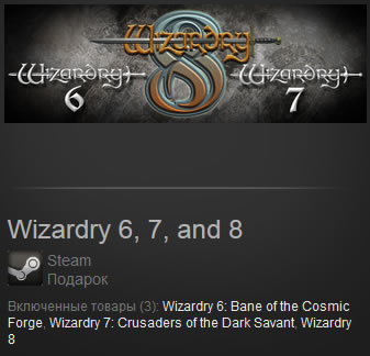 Wizardry 6, 7, and 8 (Region Free) Steam Gift