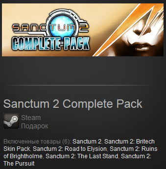 Sanctum 2 Complete Pack (Region Free) Steam Gift