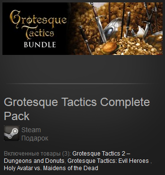 Grotesque Tactics Complete Pack (Region Free)Steam Gift