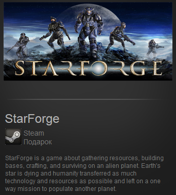 StarForge (Region Free) Steam Gift