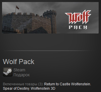 Wolf Pack (Wolfenstein Classic) Region Free Steam Gift