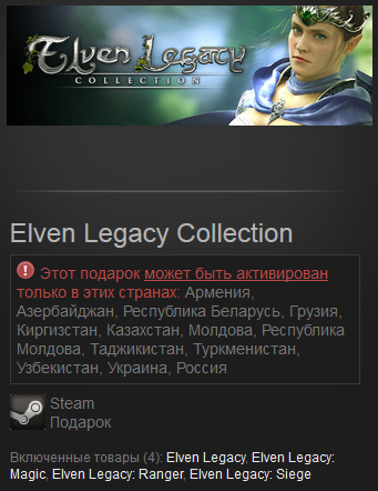 Elven Legacy Collection (RU+CIS) Steam Gift