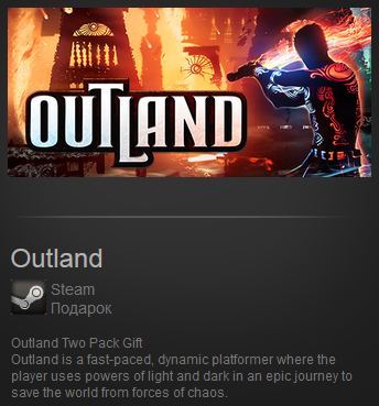 Outland (Region Free) Steam Gift