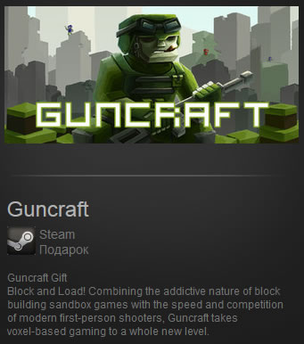 Guncraft (Region Free) Steam Gift