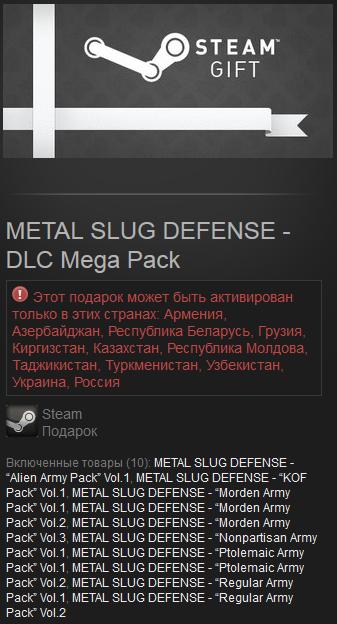 Steam buy dlc as gift cod mod cs go 201lvl
