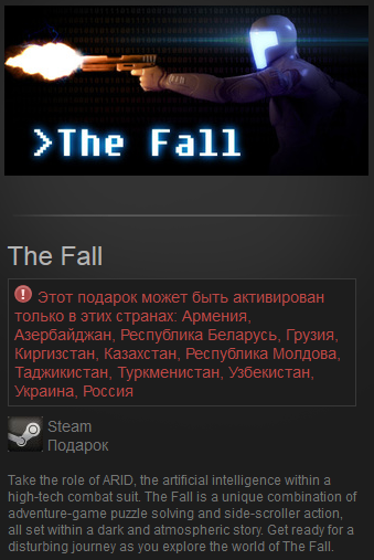 The Fall (RU+CIS) Steam Gift