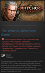 Картинка The Witcher Adventure Game (Россия+СНГ) Steam Gift title=