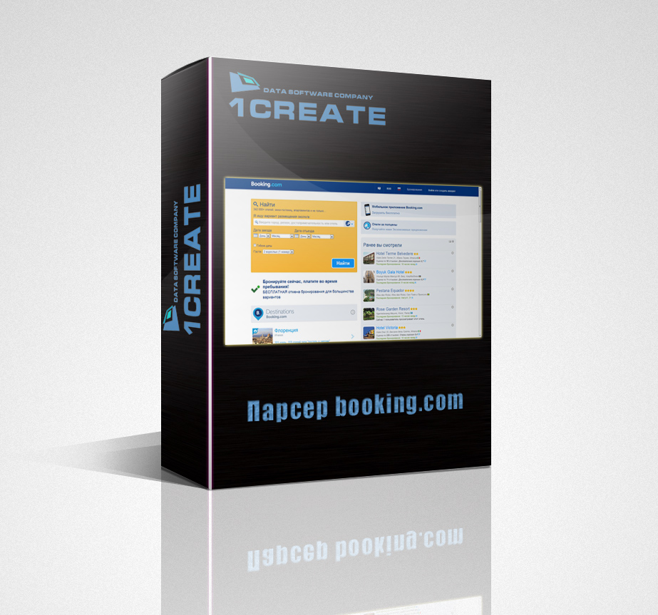 Parser site booking.com