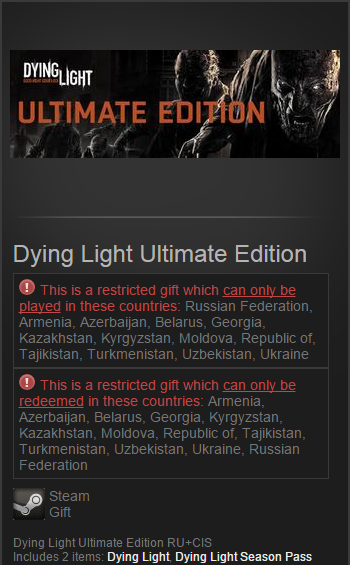 Dying Light Ultimate Edition (Steam Gift /RU&CIS/ VPN*)