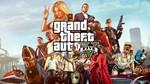 GTA V [Social Club] 🎯  CHANGE MAIL + Online + WARRANTY